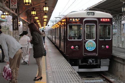 直通特急 高速神戸行き_d0202264_733935.jpg