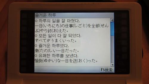 a0230369_205345100.jpg