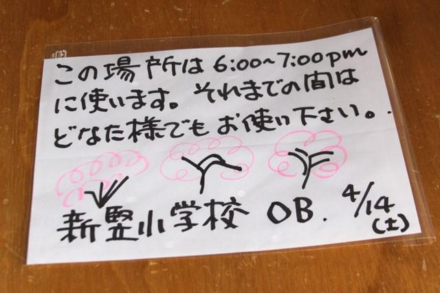 b0219673_1038575.jpg