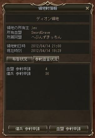 d0086086_2031107.jpg