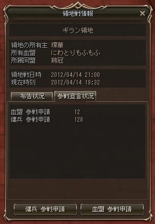 d0086086_20311581.jpg