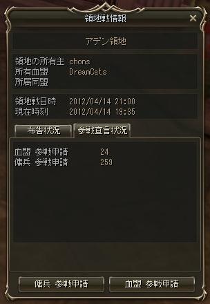 d0086086_20312445.jpg