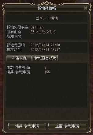 d0086086_20312676.jpg