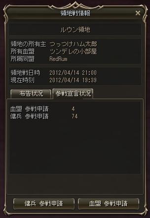 d0086086_20312975.jpg