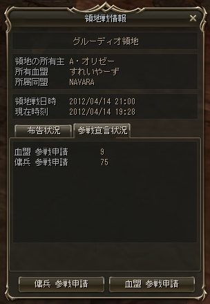 d0086086_2031731.jpg