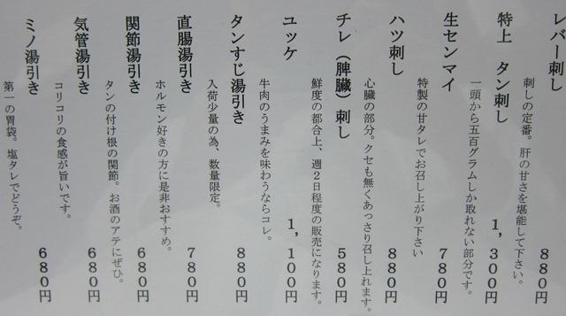 f0106190_1757042.jpg