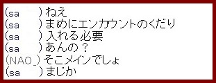 b0096491_61427.jpg