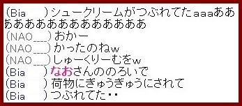 b0096491_642812.jpg