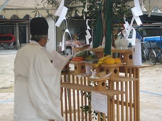地鎮祭 in 廿日市_b0078597_23125350.jpg
