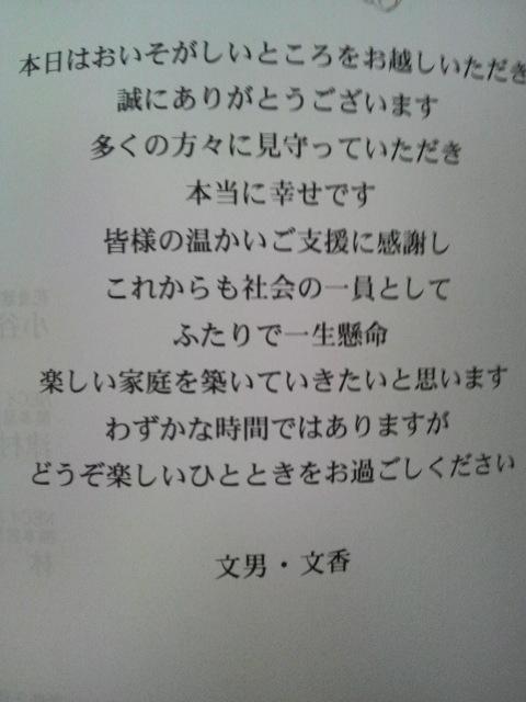f0045097_1134478.jpg