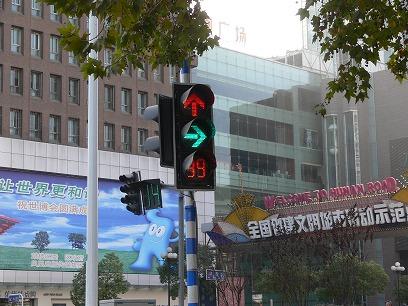 中国出張2010年11月(III)-第四日目-初南京も食べるだけ_c0153302_1525425.jpg