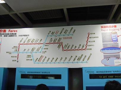 中国出張2010年11月(III)-第四日目-初南京も食べるだけ_c0153302_15271480.jpg