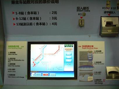中国出張2010年11月(III)-第四日目-初南京も食べるだけ_c0153302_15273581.jpg