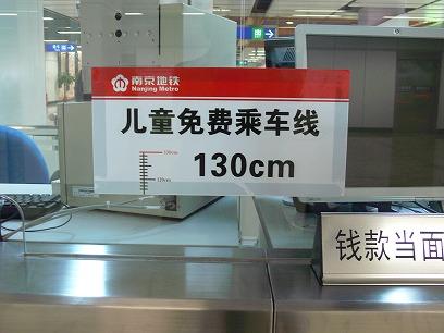 中国出張2010年11月(III)-第四日目-初南京も食べるだけ_c0153302_15293051.jpg