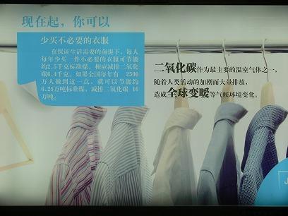 中国出張2010年11月(III)-第四日目-初南京も食べるだけ_c0153302_152961.jpg