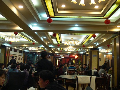 中国出張2010年11月(III)-第四日目-初南京も食べるだけ_c0153302_15314961.jpg