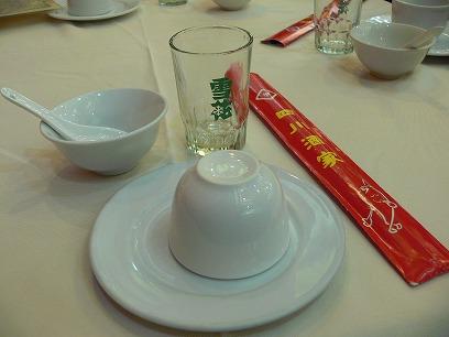 中国出張2010年11月(III)-第四日目-初南京も食べるだけ_c0153302_1532664.jpg