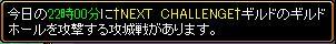 d0081603_10374878.jpg