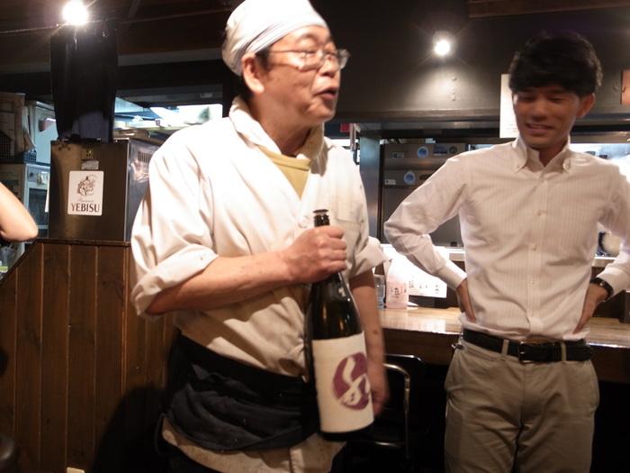 蓬莱泉オーダーメイド酒_f0223603_20193854.jpg