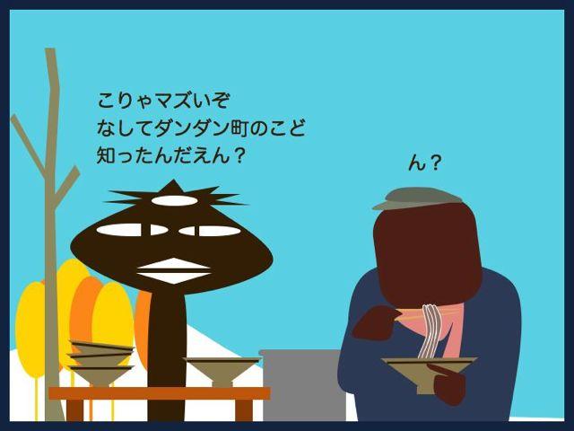 b0232704_3162126.jpg