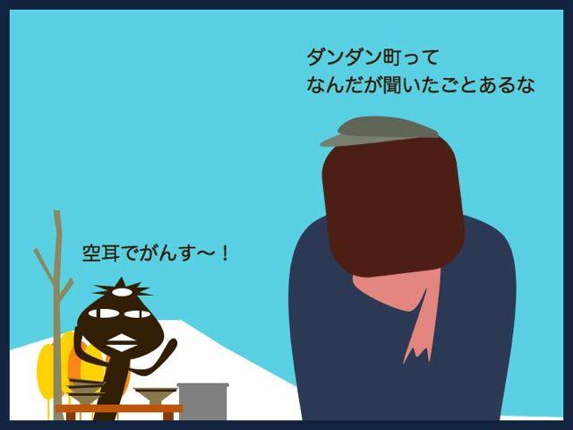 b0232704_317501.jpg