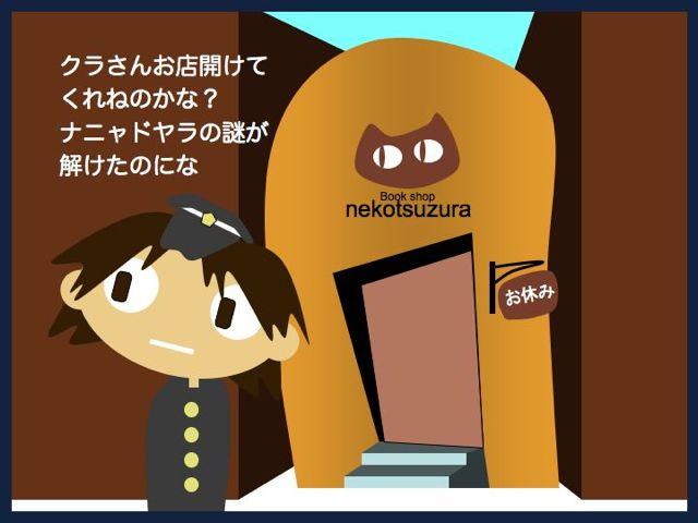 b0232704_3305176.jpg
