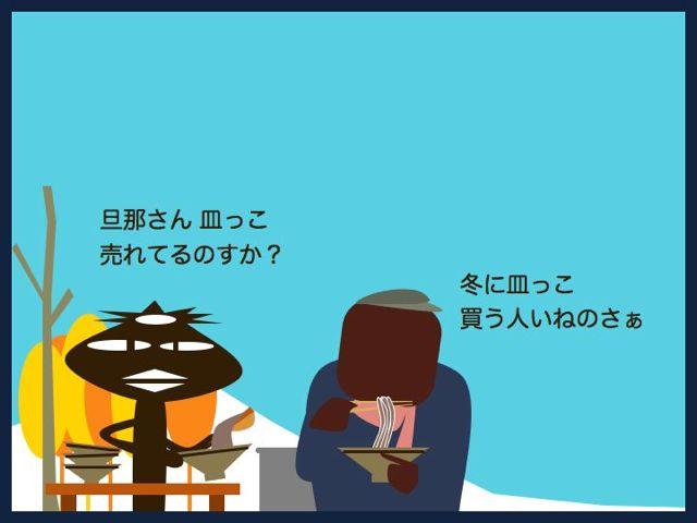b0232704_38482.jpg
