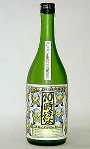 橋詰壽男 (高知市)_a0050405_1861063.jpg