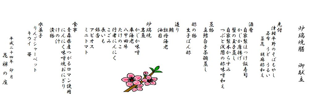 f0217305_2013346.jpg