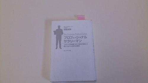 f0121909_14302568.jpg