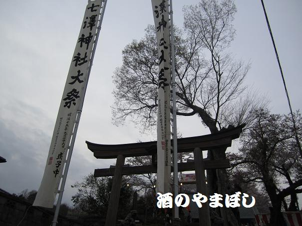 a0056521_1956381.jpg