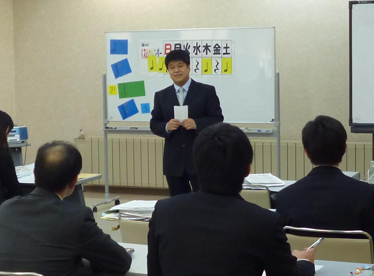 春の教師力向上セミナー別海会場_e0252129_10274635.jpg