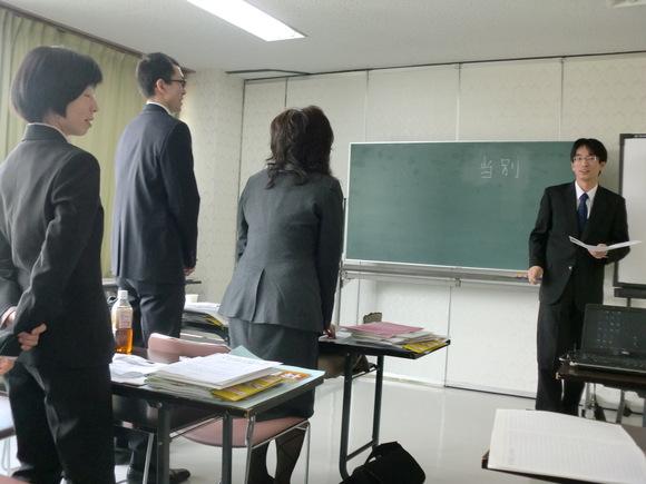 春の教師力向上セミナーIN新ひだか(午前)_e0252129_1030241.jpg