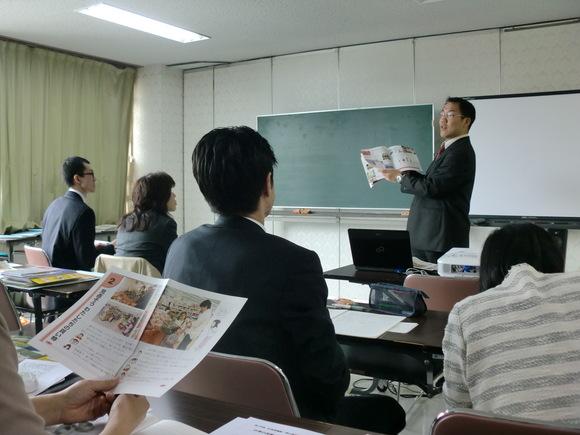 春の教師力向上セミナーIN新ひだか(午後)_e0252129_10351964.jpg