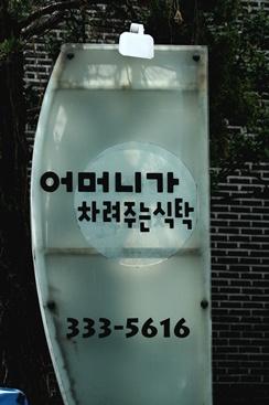 b0048834_14214020.jpg