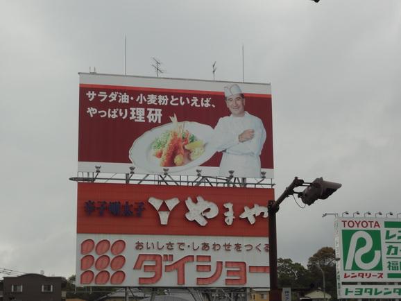 パッチワーク展示会in福岡♪~その2~_d0219834_21411988.jpg