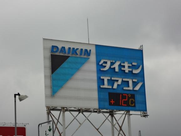パッチワーク展示会in福岡♪~その2~_d0219834_21414833.jpg