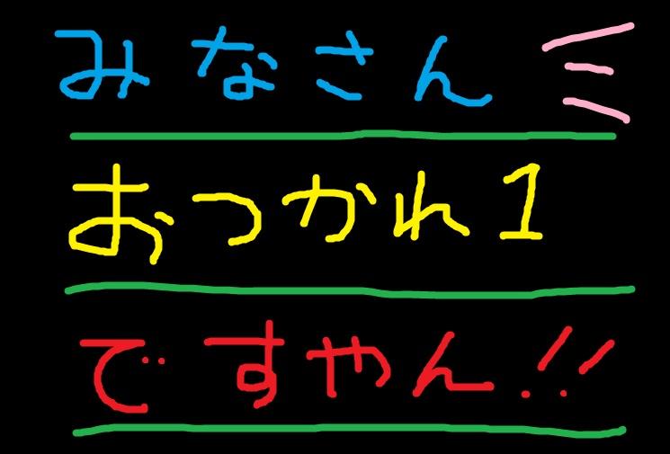 f0056935_1826810.jpg