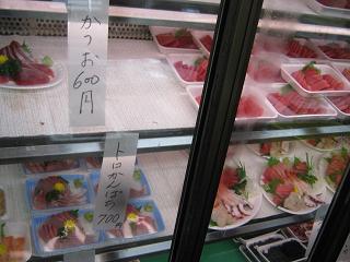 噂の久下鮮魚店でお魚購入_a0139242_6341199.jpg