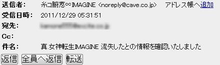 d0122844_19484315.jpg