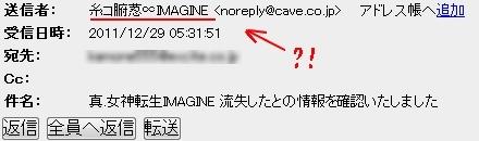 d0122844_19495986.jpg