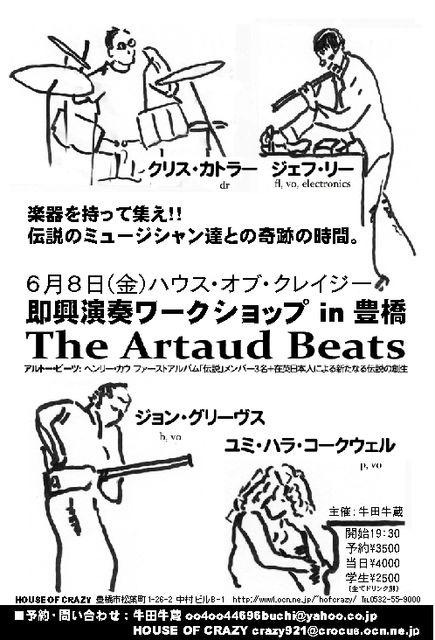 アルトー・ビーツ名古屋Tokuzo6月14日ライヴ本日朝10時発売_c0129545_18277.jpg