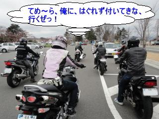 e0170546_1839275.jpg