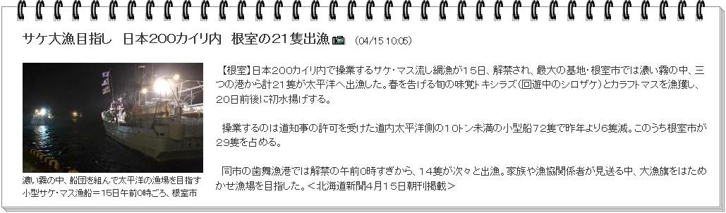 b0186551_2037462.jpg
