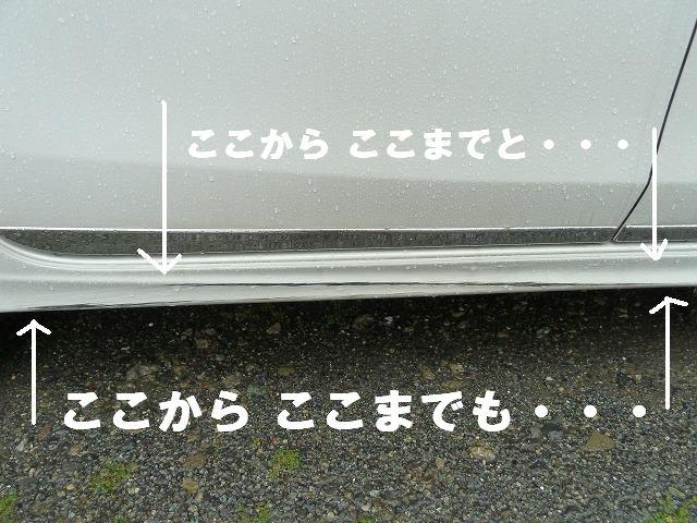 c0160751_1142142.jpg