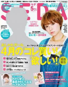 NUTTY NEWS! &PRESS_e0148852_1232563.jpg