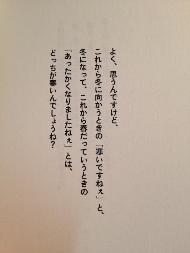 b0213758_18312173.jpg