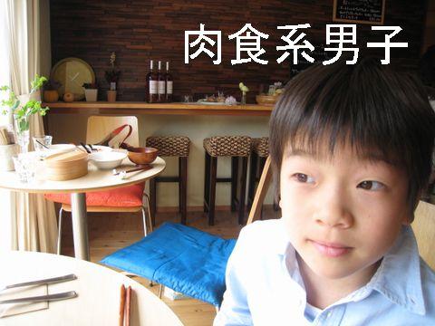 菜食ランチ_e0170272_19434855.jpg