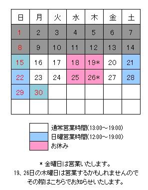 b0230186_15255030.jpg