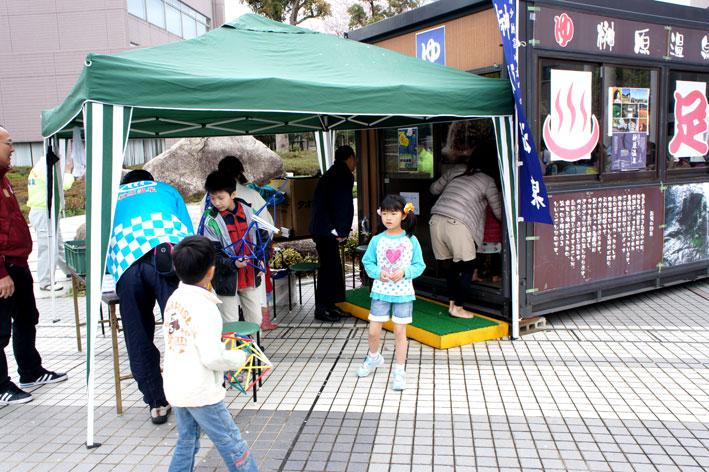 県民の日に榊原温泉の足湯_b0145296_6465232.jpg